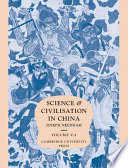 Science And Civilisation In China Volume 5 Chemistry And Chemical Technology Part 5 Spagyrical Discovery And Invention Physiological Alchemy