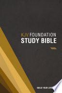 KJV  Foundation Study Bible  eBook