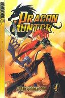 Dragon Hunter Volume 4
