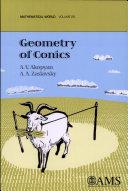 Geometri?eskie svojstva krivyh vtorogo porâdka