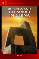 Business and Technology in China [Pdf/ePub] eBook