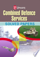 Combined Defence Services Solved Paper