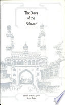 The Days of the Beloved