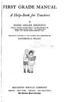 First Grade Manual
