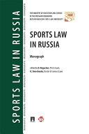 Sports Law in Russia  Monograph