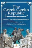 The Greek Geeks Republic