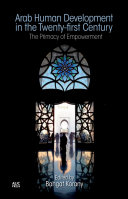 Arab Human Development in the Twenty first Century