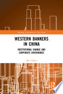 Western Bankers In China Book PDF