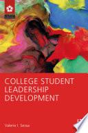 College Student Leadership Development