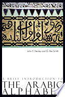 A Brief Introduction To The Arabic Alphabet Book