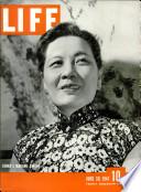 30 Հունիս 1941