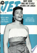Dec 18, 1958