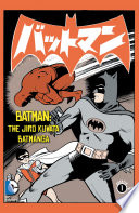 Batman  The Jiro Kuwata Batmanga  2014    7 Book