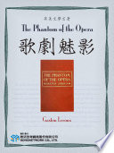 The Phantom of the Opera (歌劇魅影) Book Online