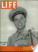 16 Հուլիս 1945