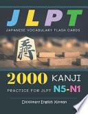 2000 Kanji Japanese Vocabulary Flash Cards Practice for JLPT N5-N1 Dictionary English Korean