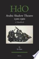 Arabic Shadow Theatre 1300 1900