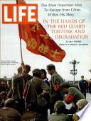 2 јун 1967