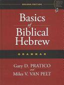 Learn Biblical Hebrew Pack