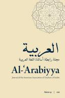 Al  Arabiyya