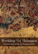 Worlding Sei Shônagon