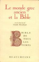 Le Monde grec ancien et la Bible