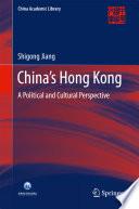 China   s Hong Kong