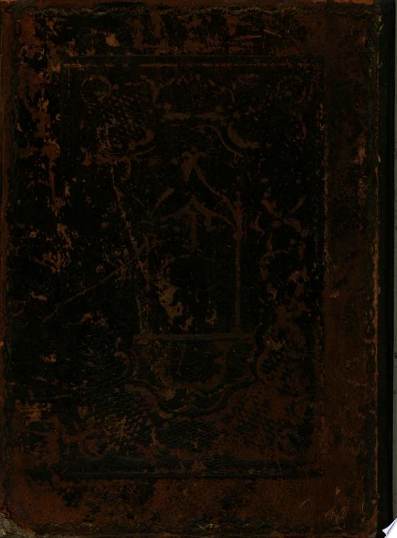 ספר מדרש תלפיות