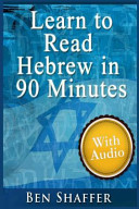 Learn to Read Hebrew in 90 Minutes