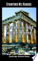Leven In Het Oude Rome