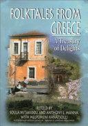 Folktales from Greece
