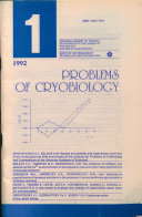 Problems of Cryobiology