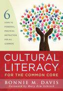 Cultural Literacy for the Common Core Pdf/ePub eBook
