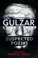 Suspected Poems Book
