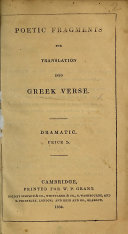 Poetic fragments for translation into Greek Verses  Dramatic
