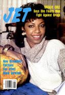 5 ноя 1984