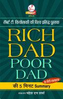 Rich Dad Poor Dad Summary Pdf