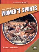 Great Moments in Women's Sports