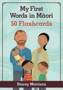My first words in Māori