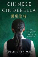 Chinese Cinderella Pdf/ePub eBook