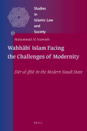 Wahh  b   Islam Facing the Challenges of Modernity