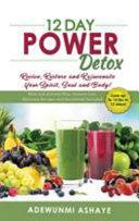 12 Day Power Detox