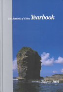 The Republic Of China Yearbook