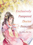 Exclusively Pampered Doctor Princess Book PDF