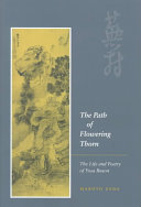 The Path of Flowering Thorn