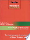 Deutsch kompakt  , Volume 2