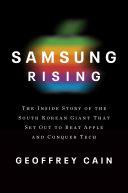 Samsung Rising Pdf/ePub eBook