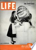 28 Ապրիլ 1947