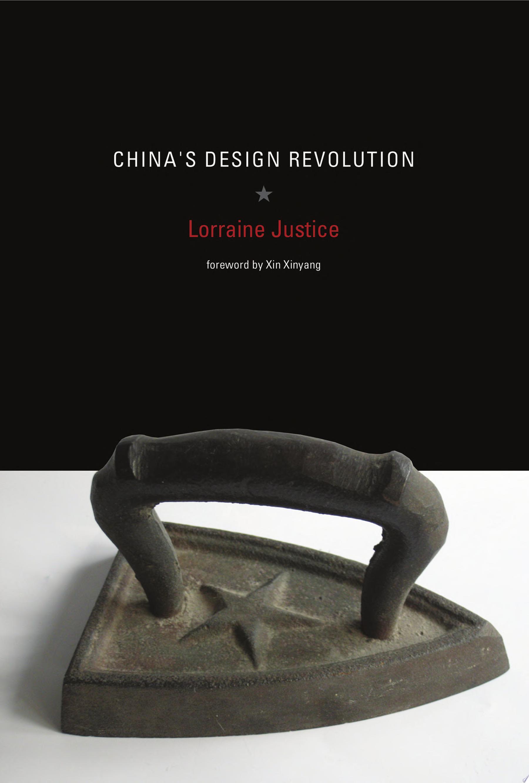 China s Design Revolution