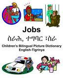 English Tigrinya Jobs                                   Children s Bilingual Picture Dictionary